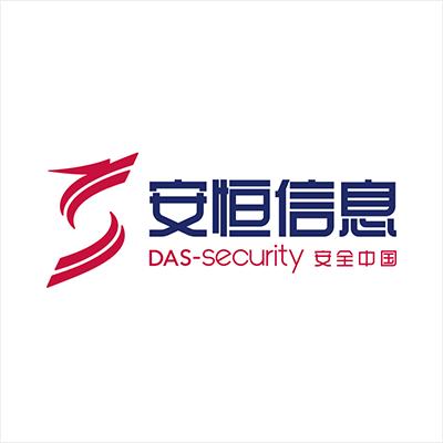 安恒信息logo