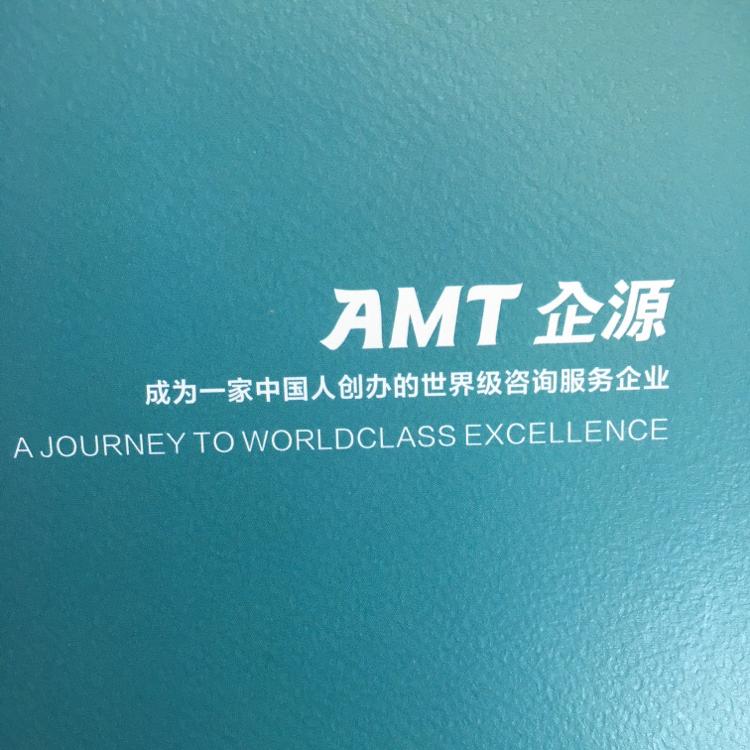 股份有限公司)创立于1998年,是中国领先的