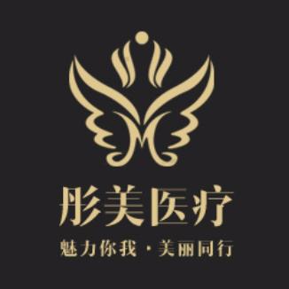 东莞北京精雕集团logo