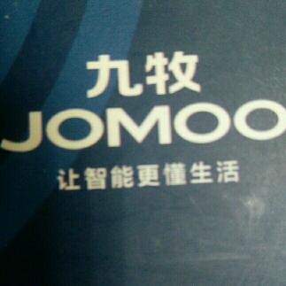 九牧厨卫股份有限公司logo
