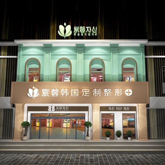 广州整形医院优秀紫 馨6