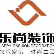 乐尚装饰市场部logo