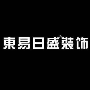 东易日盛北京分公司logo
