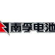 南孚电池logo