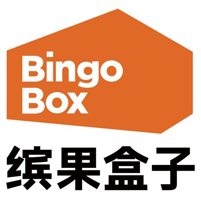 移动互联网 b轮 20-99人 缤果盒子介绍 东莞市缤果盒子网络科技有限