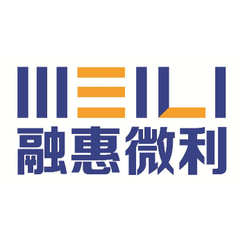 融惠微利logo