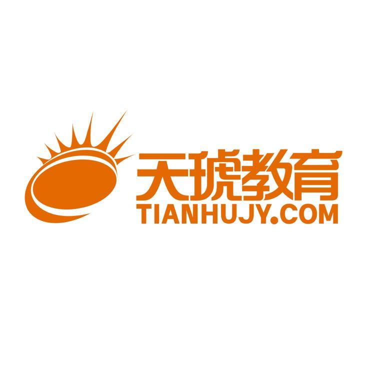 天琥logo