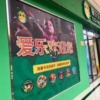 【德阳外语字体招聘】1年以内_3-5k_5-10k-20赵晨霞篆字教师设计图片
