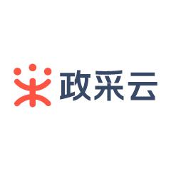 政采云logo