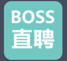 Boss 直聘