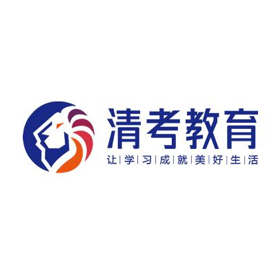 清考教育logo
