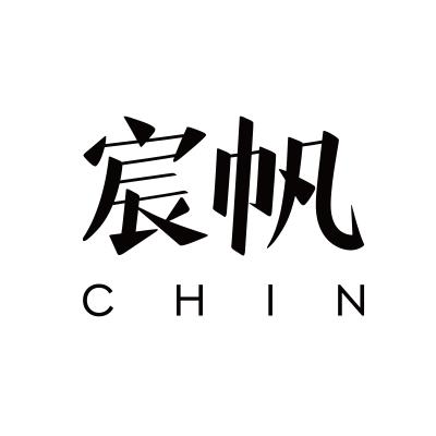 宸帆电商logo