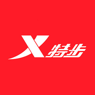 特步logo