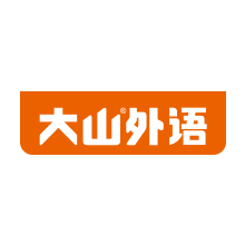 大山外语logo