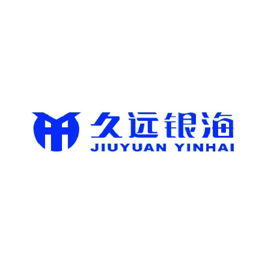 久远银海logo