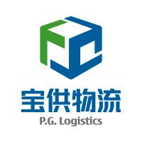 寶供物流企業集團logo