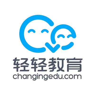轻轻教育logo