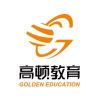高顿教育集团