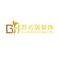 西安百合居装饰集团logo