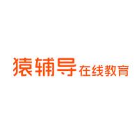 猿輔導logo