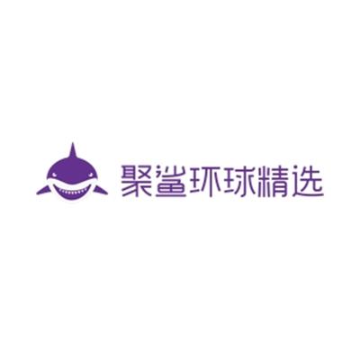 环球购物logo