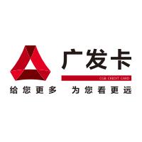 廣發銀行信用卡中心logo