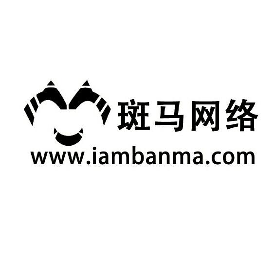 【斑马网络招聘_扬州斑马网络技术有限公司招