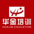 华金培训logo