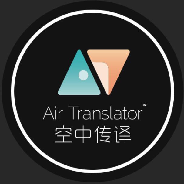 【蒙古语翻译工作内容】中基会2017年蒙古语