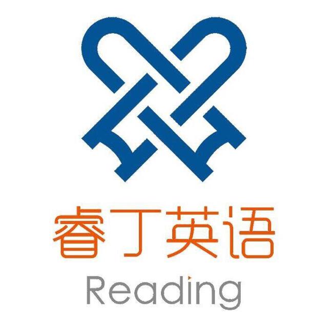 睿丁英语logo