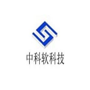 中科软科技logo