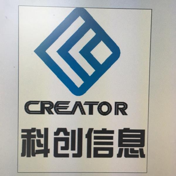 科創信息logo