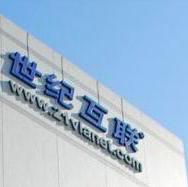 世紀互聯logo