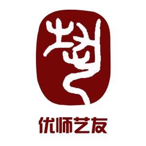 优师艺友logo