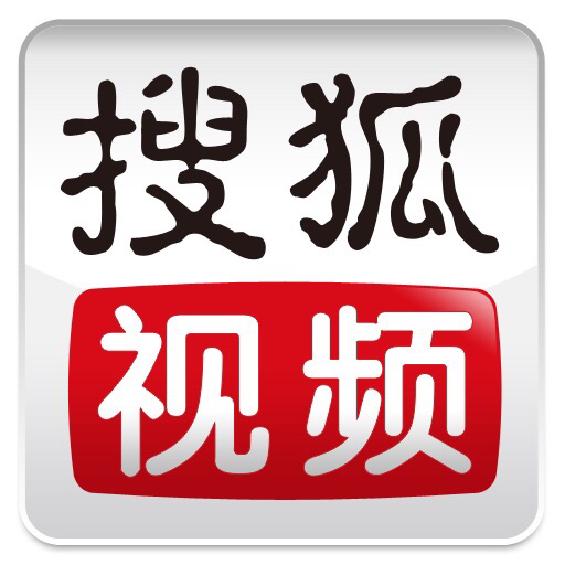 搜狐视频logo