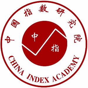 中國指數研究院