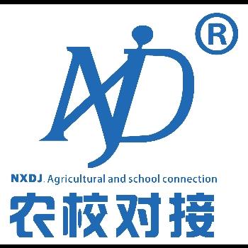 中联集团logo