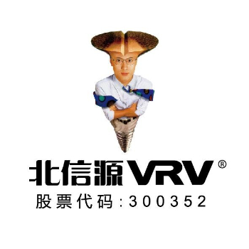 北信源logo