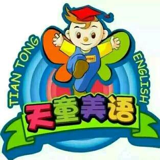 哈尔滨天童教育集团logo
