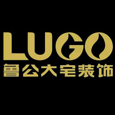 江苏鲁公大宅logo