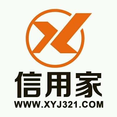 信用家logo