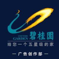 碧桂園logo