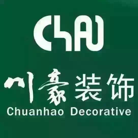 川豪装饰logo