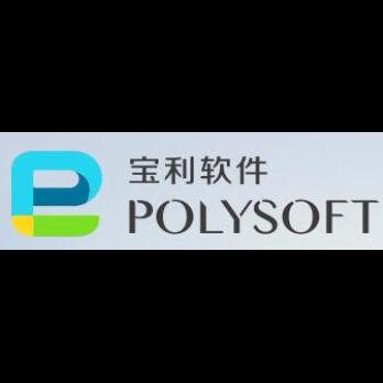 宝利软件logo