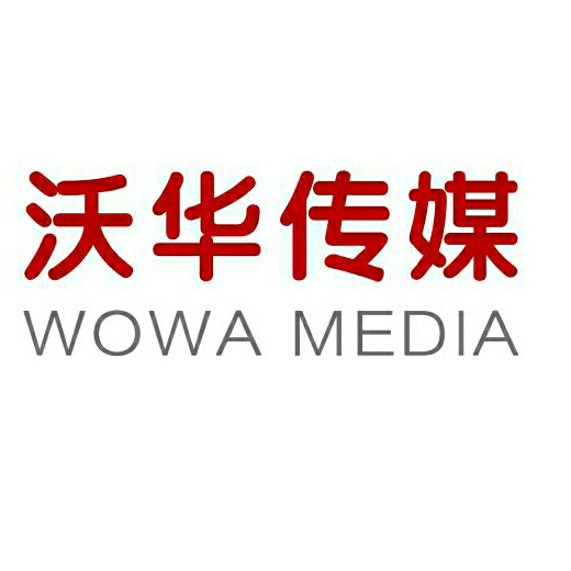 沃华传媒logo
