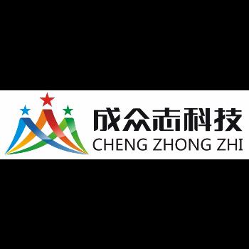 成众志logo