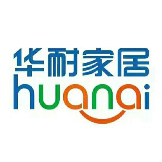 华耐家居集团logo