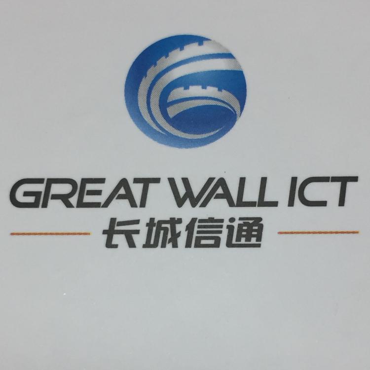 长城信通logo