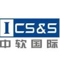 中软国际信息有限公司LOGO