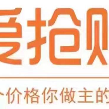 爱抢购logo